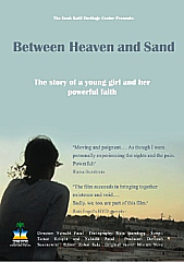 Watch Full Movie - Between Heaven and Sand - Watch Trailer