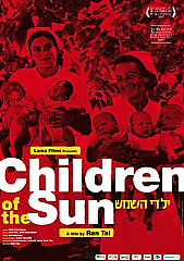 Watch Full Movie - Children of the Sun