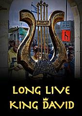 Watch Full Movie - Long Live King David