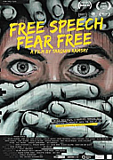 Watch Full Movie - Free Speech - Fear Free - Watch Trailer