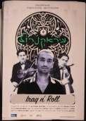 Watch Full Movie - Iraq n' Roll - New & Latest