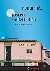 Watch Full Movie - Joseph & Josephine