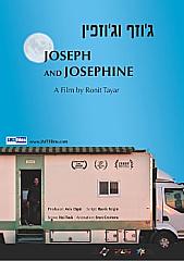Watch Full Movie - Joseph & Josephine - Watch Trailer