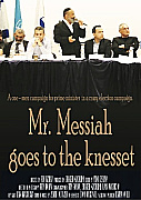 Watch Full Movie - Mr. Messiah Goes to the Knesset - Watch Documentries
