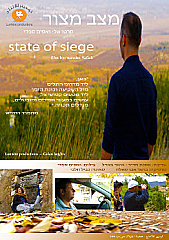 Watch Full Movie - A State of Siege