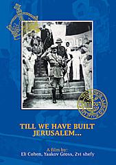 Watch Full Movie - Till We Have Built Jerusalem