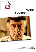 A-Maiseh