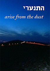 Arise from the Dust
