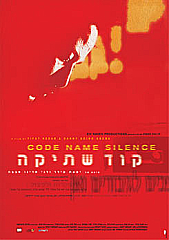 Watch Full Movie - Code Name Silence