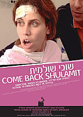 Watch Full Movie - Come Back Shulamit