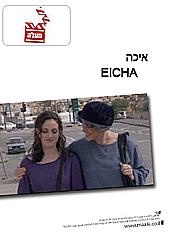 Eicha