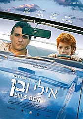 Watch Full Movie - Eli and Ben