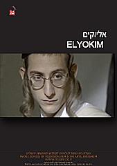 Elyokim