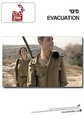 Watch Full Movie - Evacuation Order