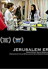 Watch Full Movie - Jerusalem ER