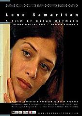 Watch Full Movie - Lone Samaritan