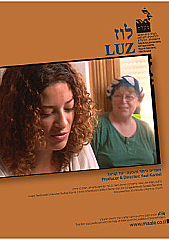 Watch Full Movie - Luz