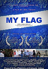 Watch Full Movie - My Flag