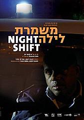Watch Full Movie - Night Shift