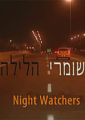 Watch Full Movie - Night Watchers