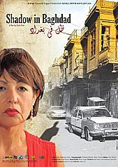 Watch Full Movie - Shadow in Baghdad