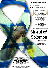 Watch Full Movie - Shield of Solomon