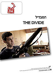 Watch Full Movie - The Divide