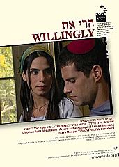 Watch Full Movie - Willingly