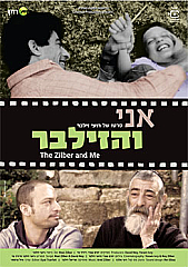 The Zilber and Me