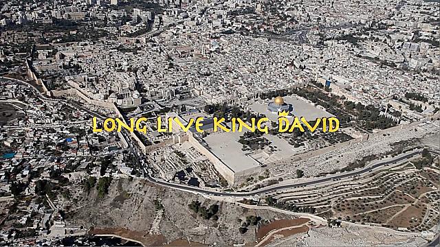 Watch Full Movie - Long Live King David - Watch Trailer
