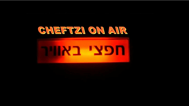 Watch Full Movie - Cheftzi On Air - Watch Trailer