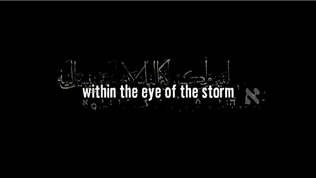 Watch Full Movie - Within the Eye of the Storm - Watch Trailer