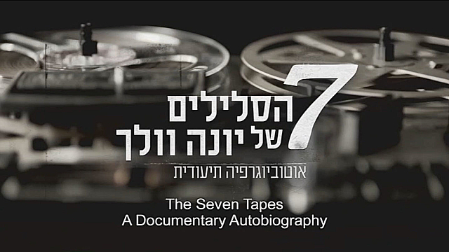 Watch Full Movie - The Seven Tapes - Watch Trailer